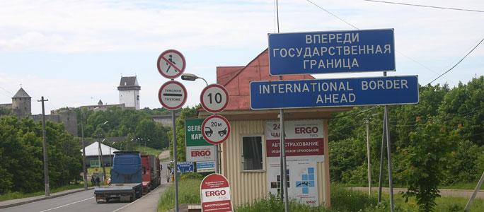 На российско-эстонской границе  образовалась пробка