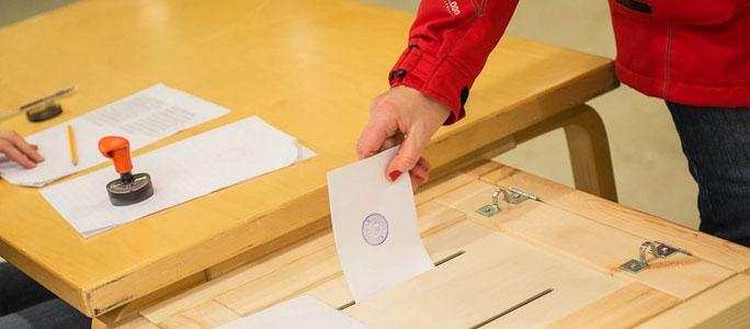 Министерство внутренних дел рекомендует электронную карту избирателя