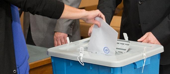 ОПРОС. Следите ли вы за ходом избирательной кампании?