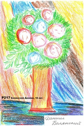 Третья группа работ, присланная на конкурс «Букет любимому учителю»