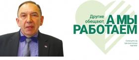 205 Валерий Корякин