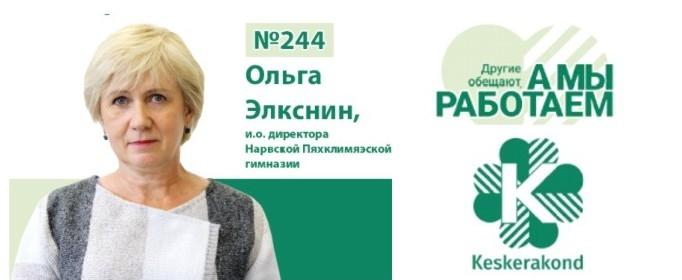 579f463e6c91 Новости Европы   Archives   2017   Октябрь   Page 133