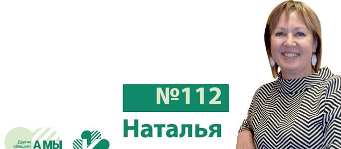 Новости Европы   Category   Кандидаты на выборы 2017 года в Эстонии 6d3614972e6