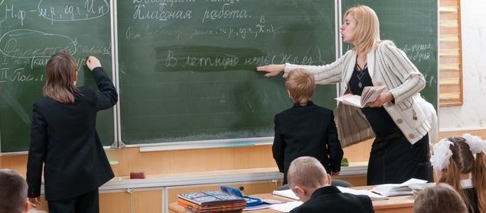 Министерство образования и науки приглашает к разговору