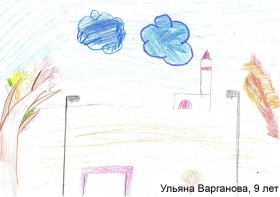 """Часть 2. Рисунки, присланные на конкурс """"Нарва — осени столица"""""""