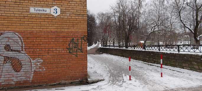 Поножовщина в Нарве: пострадали трое подростков