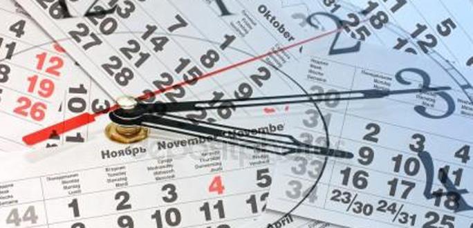 Трудовая инспекция: Государственные праздники, как правило, являются выходными для работников