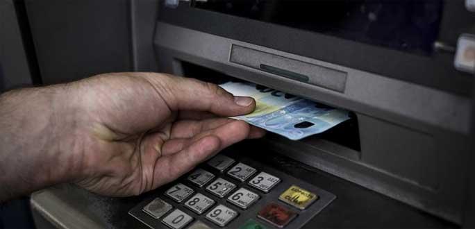 Читатель недоумевает: все внесенные на счет через банкомат деньги теперь будут облагаться налогом?