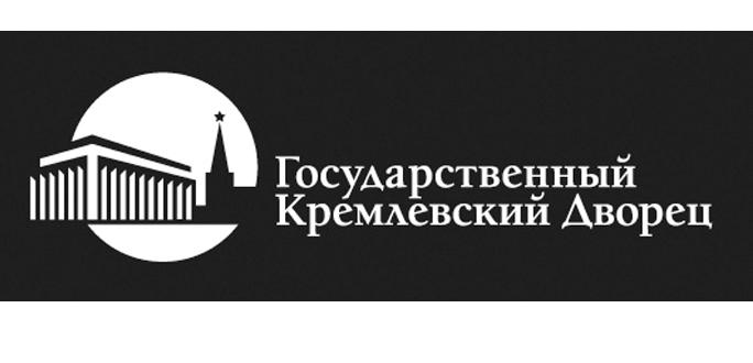 Кремлевский дворец готовится к Международному дню русского романса