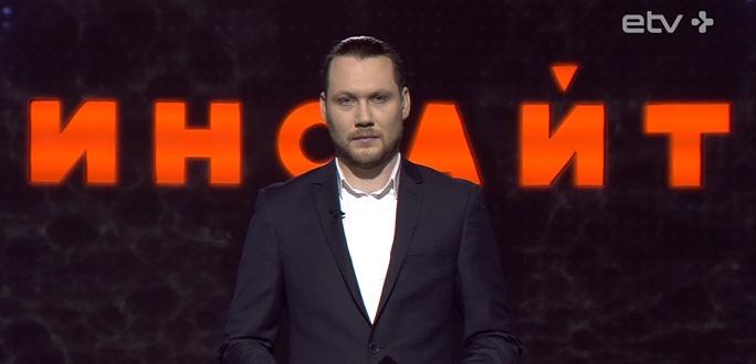 Редактор ETV+ Дмитрий Пастухов претендует на премию лучшему молодому журналисту Эстонии