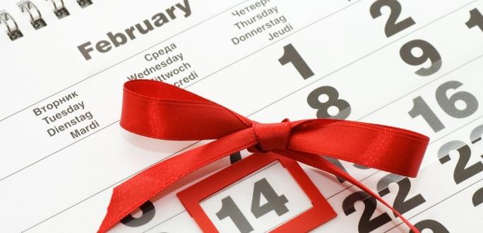 Приглашаем вместе с нами отметить День влюбленных 14 февраля!