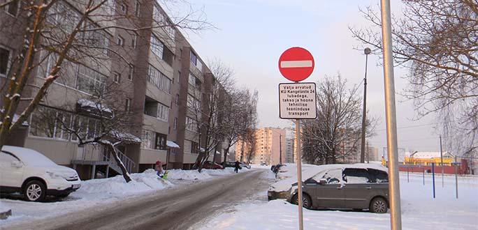 Дорога остается собственностью КТ, даже если ее отремонтировали за счет города