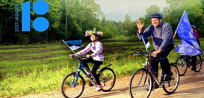 Открыт второй этап конкурса о поддержке деятельности, связанной с подарками к юбилею Эстонии