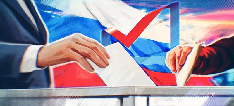 18 марта - выборы Президента  Российской Федерации