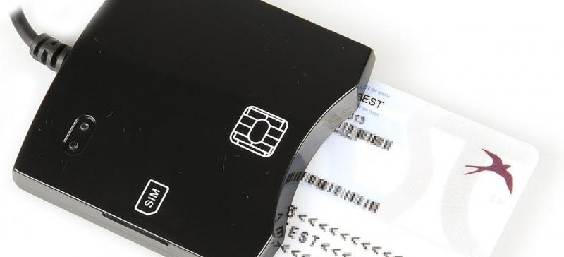 Во вторник вечером нельзя будет обновить ID-карту