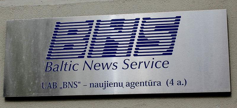 BNS обнародовал составленный властями Эстонии список Магнитского