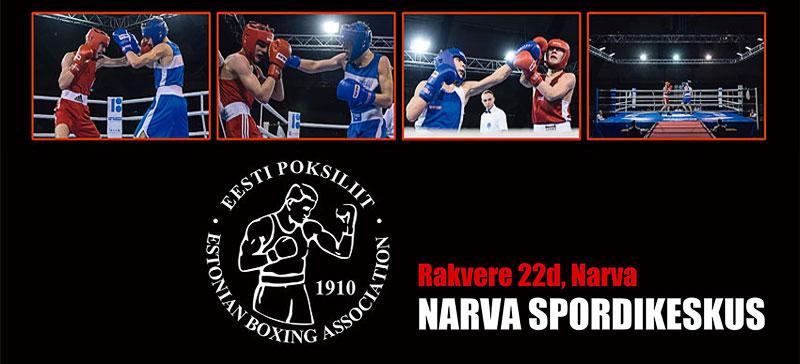 Боксеры двух нарвских клубов удачно завершили чемпионат