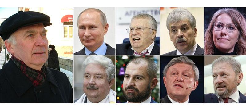 Россия не созрела для перемен или Размышления о выборах президента в России