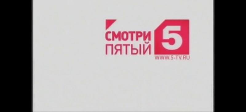 Российские телеканалы продолжают распространять ложную информацию