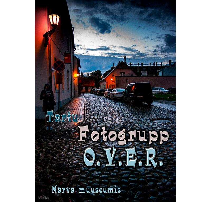 Выставка тартуских фотографов в замке