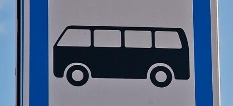 О ценах на автобусные билеты