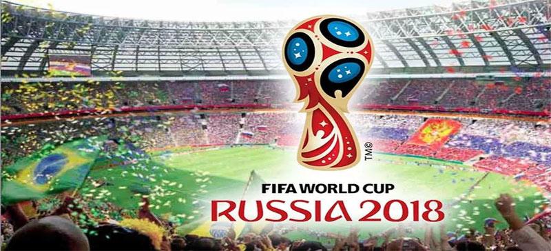Телеканал ETV+ покажет 56 матчей чемпионата мира по футболу
