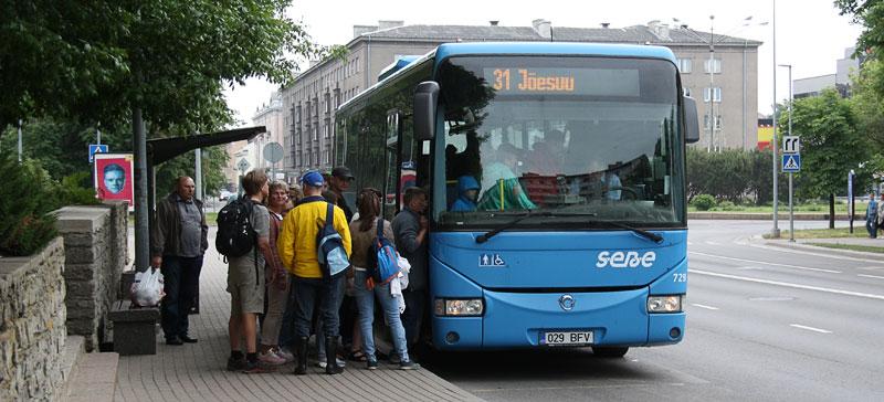 Дополнительные автобусы выходят на маршрут в случае необходимости