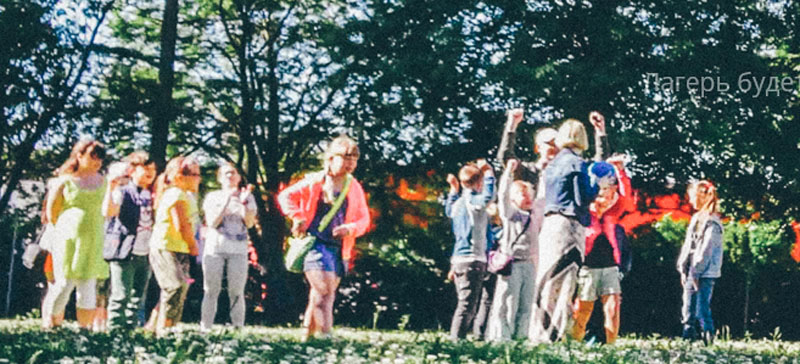 Сотни нарвских детей учат эстонский язык в городском лагере