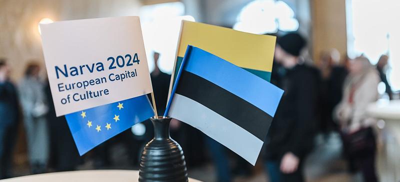 Чем должна быть оснащена «Культурная столица» Европы?