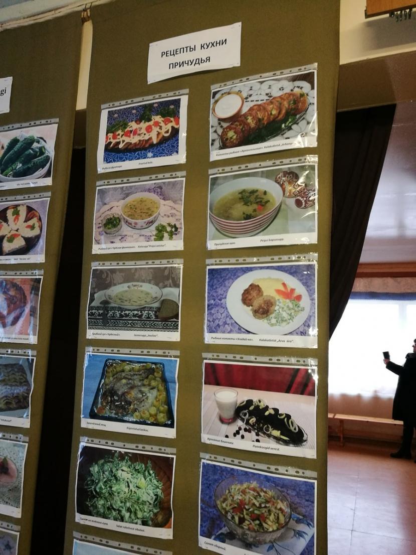 Приготовит ли Керсти Кальюлайд блюдо по рецептам Причудья?