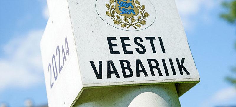 Пограничный представитель Эстонии: Восточная граница испытывает давление