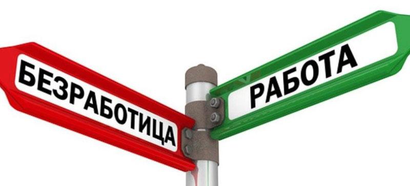 Уровень безработицы в Эстонии упал до отметки в 5,1%
