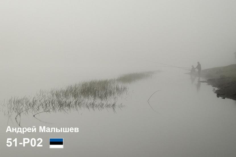 """Фотоконкурс «НАЕДИНЕ С ПРИРОДОЙ» категория """"Рыбалка"""""""
