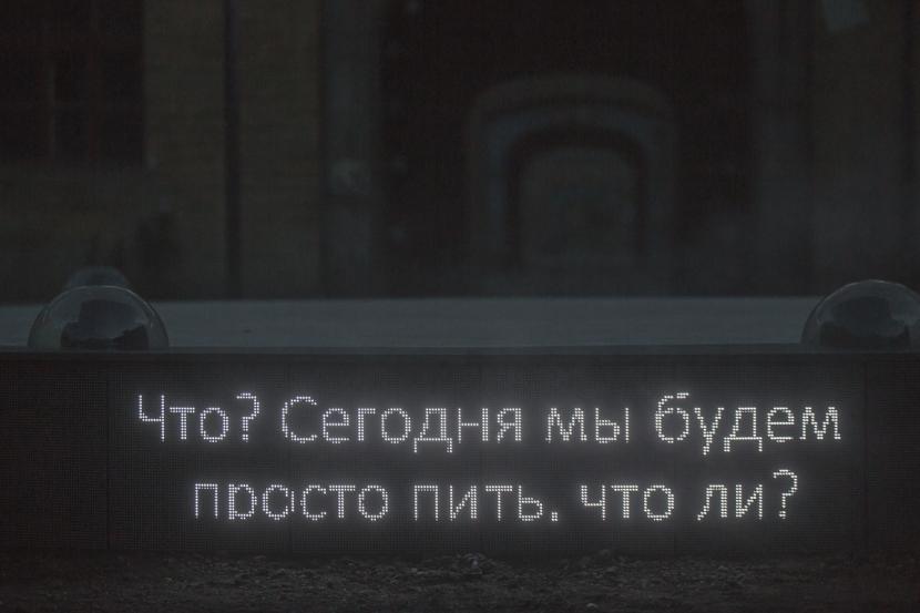 Предварительный и премьерный показ «Кремлевских соловьев»: аншлаг
