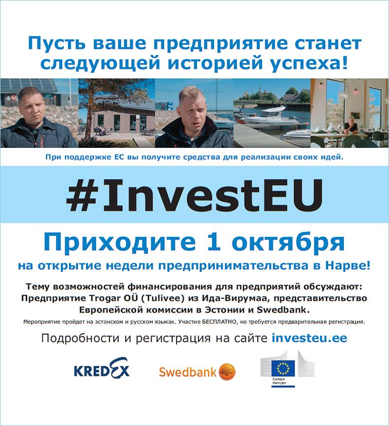 #InvestEU