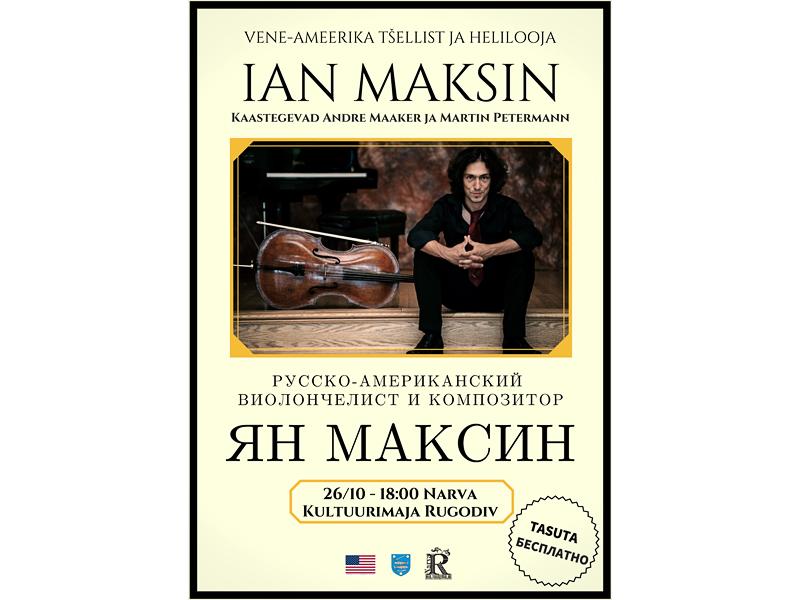 Ян Максин возвращается в Нарву с новой программой (26.10)