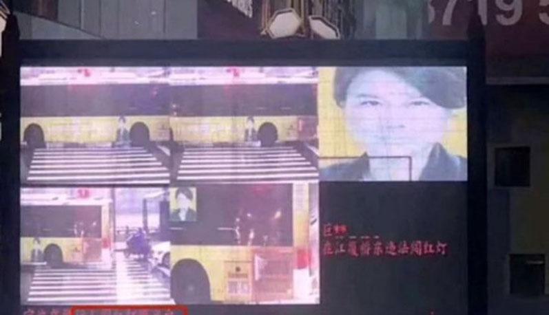 Система распознавания лиц обвинила китаянку в нарушении ПДД из-за баннера с ее портретом на автобусе