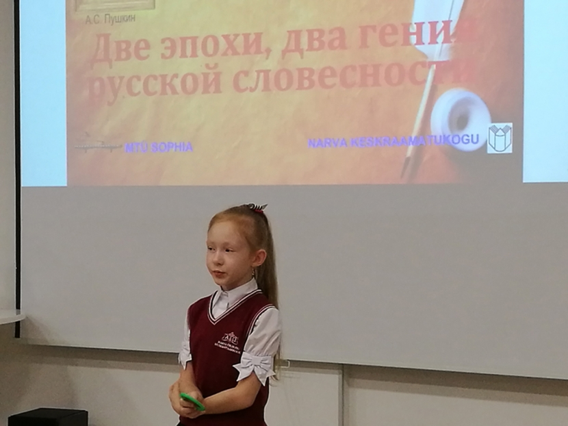 + Галерея. «Пушкин, как никто другой, является знаковым поэтом для Нарвы…»