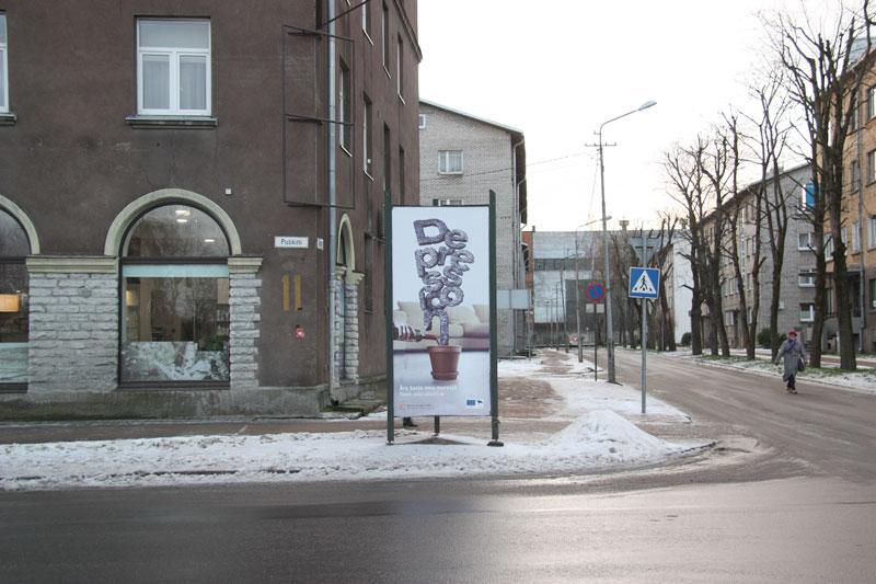 +ВИДЕО. В Нарве водители и управа спорят:  может ли рекламный щит стать причиной ДТП?