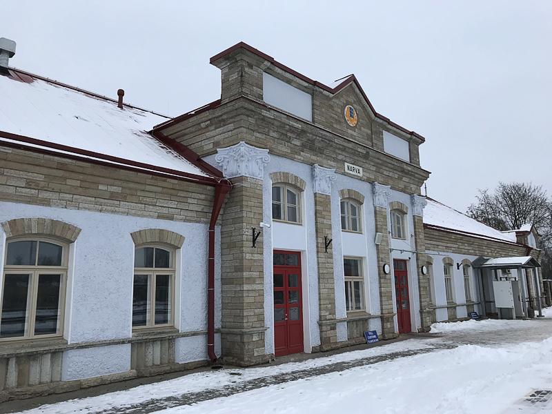 Железнодорожный вокзал в Нарве: ждем разрешения на использование