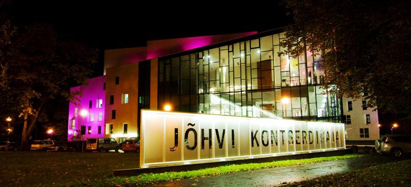 Январские мероприятия Йыхвиского концертного дома