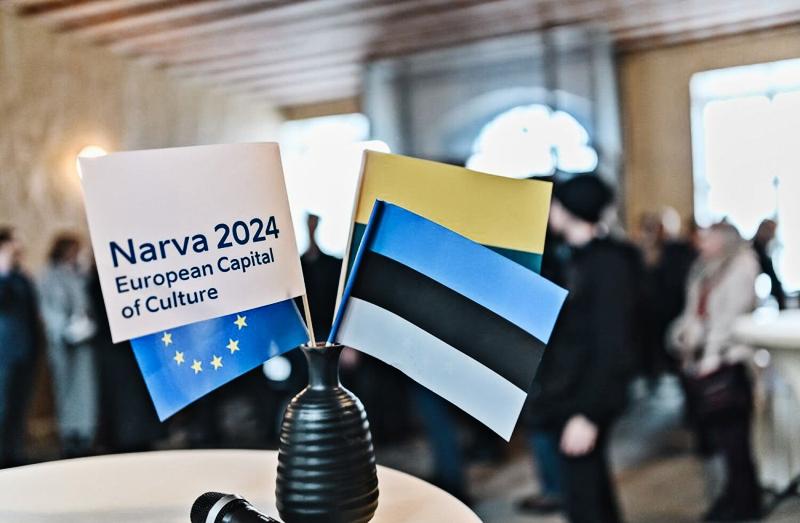 Стань активным в борьбе за титул «Культурная столица Европы 2024»