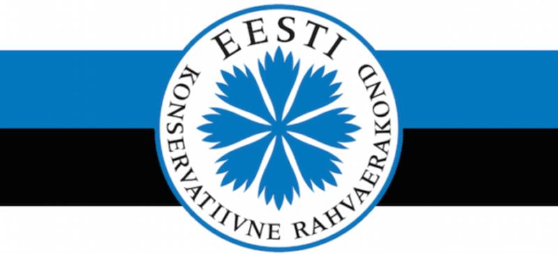 Правление EKRE обсудит приглашение Центристской партии к переговорам о власти