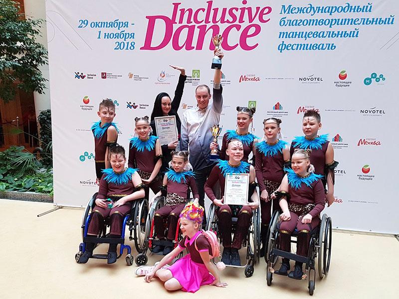 Поможем детям-танцорам  на колясках осуществить мечту!