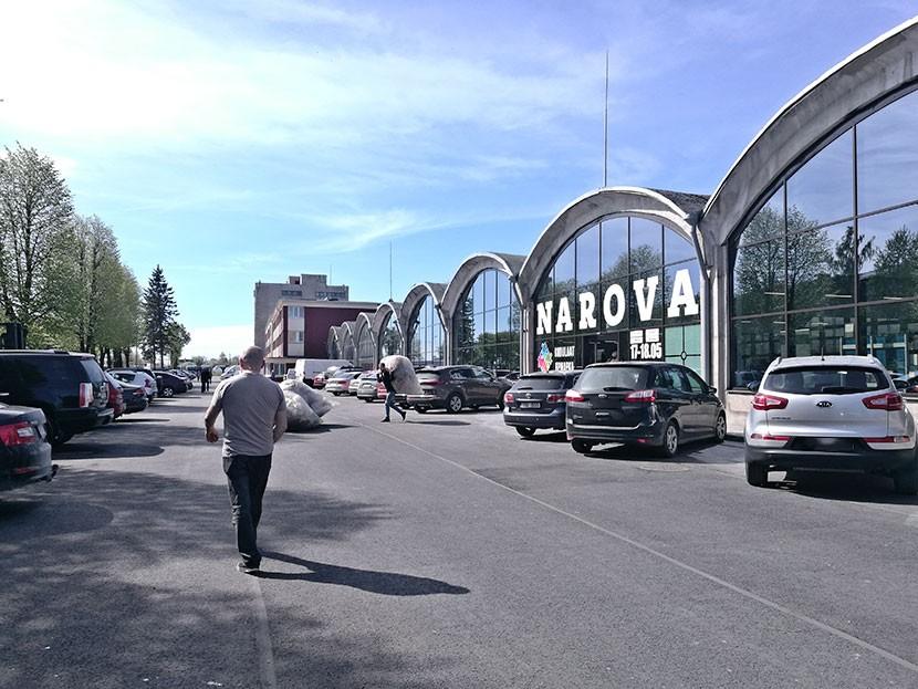 + Галерея. Открытие Narovakeskus прошло успешно