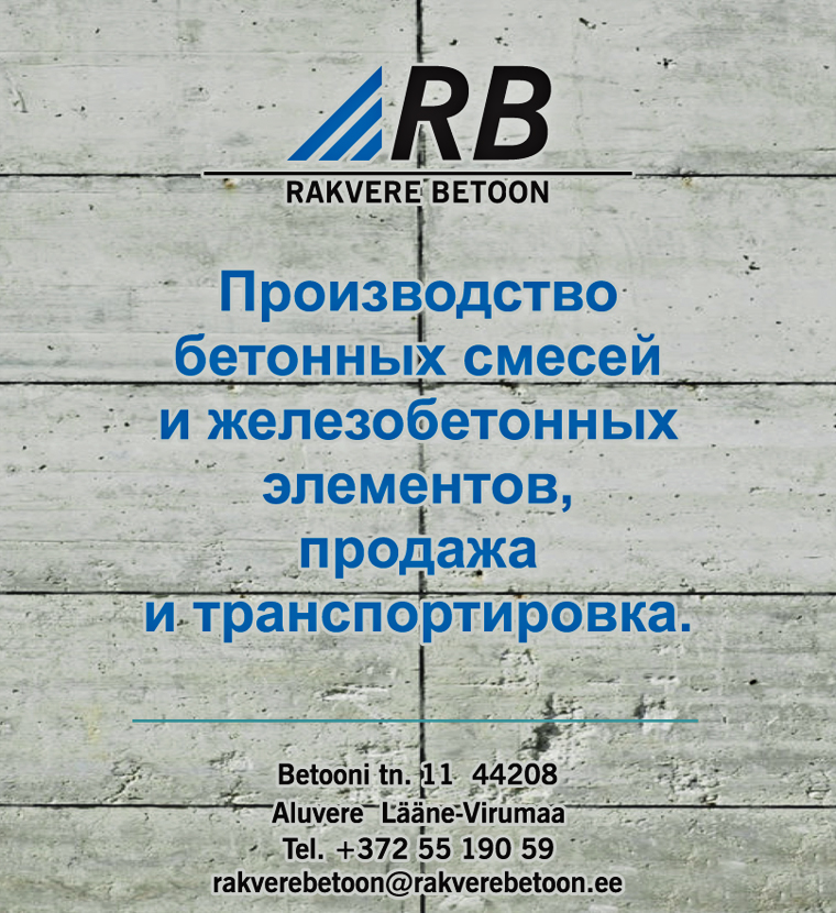 Rakvere Betoon