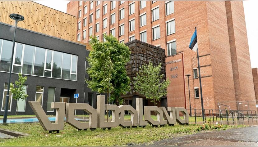 Нарвский центр Vaba Lava получит из резерва правительства 150 000 евро