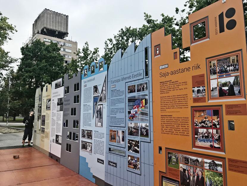 В центре Нарвы на несколько дней поселилась история парламента