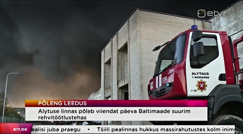 На заводе по переработке шин в Литве пятый день бушует пожар