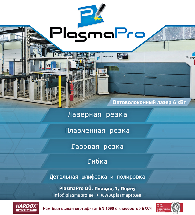 Plasma Pro
